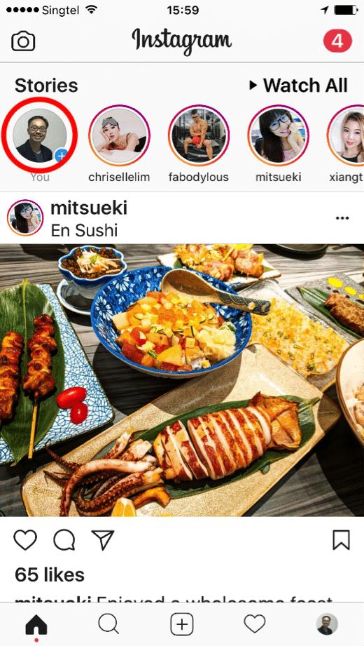 Instagram Feed Screenshot